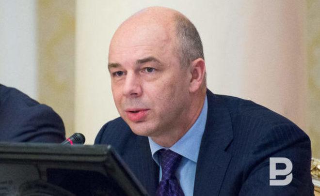 Министр финансов: в наступающем году регионы получат 104 млрд. руб. дотаций