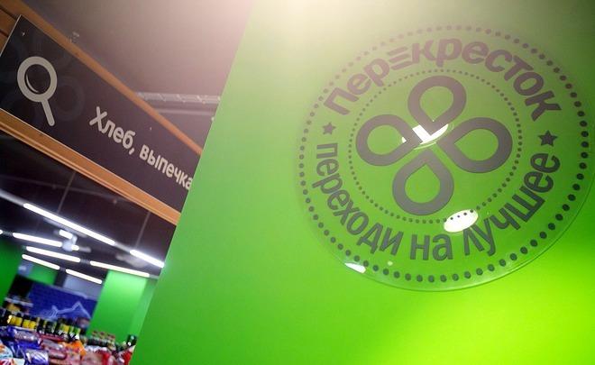 X5 Retail Group тестирует онлайн-супермаркет «Перекресток»