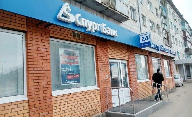 Банк РФ лишил лицензии казанский банк «Спурт»
