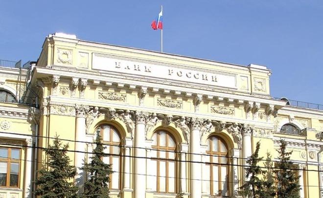 Жители России стали чаще плакаться накарту «Мир» вЦентробанк