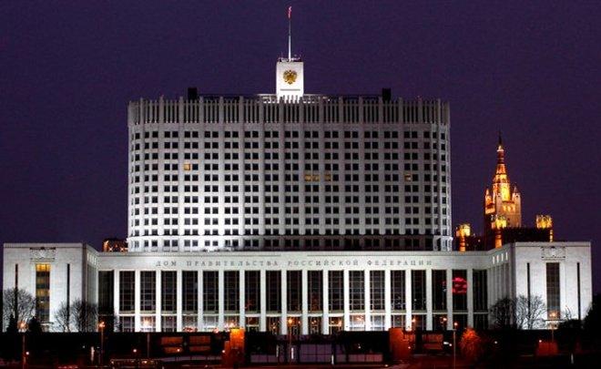 ПравительствоРФ утвердило план приватизации натри года
