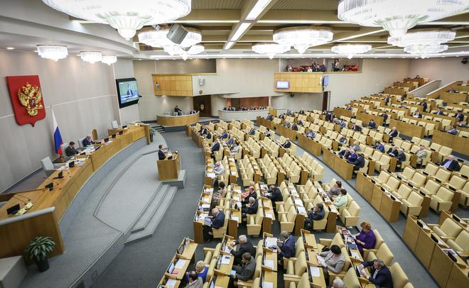 Проект бюджета натри года принят Государственной думой впервом чтении