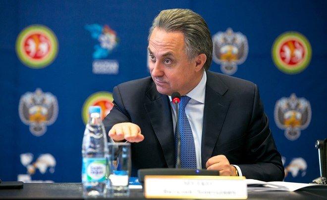 Мутко отказался брать ответственность заотстранение сборной отОлимпиады