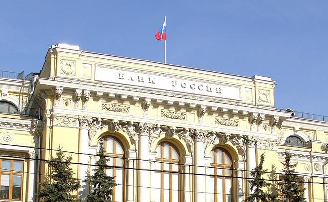 Банк Российской Федерации внес в«черный список» банкиров неменее 6 тыс. человек