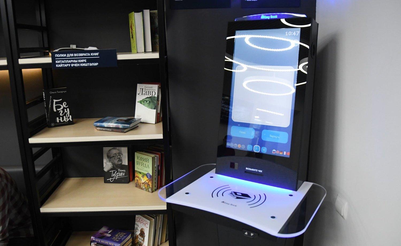 Автоматы игровые inurl com easybook игровые автоматы алладин бесплатно