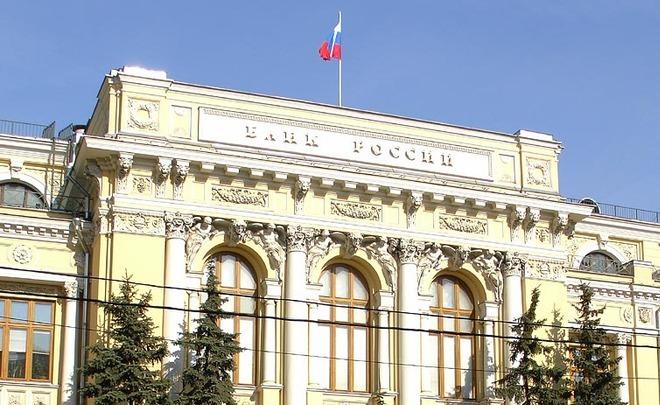 Неменее 50 банков вРФ могут оказаться награни отзыва лицензии