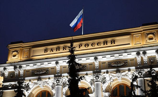Ущерб банка «Открытие» всередине сентября вырос на254,6 млрд руб.