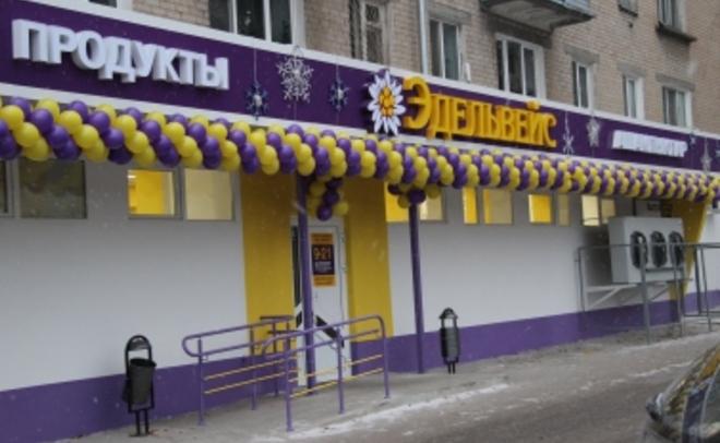 Работники МЧС вскрыли дверь магазина «Эдельвес» для судебных приставов