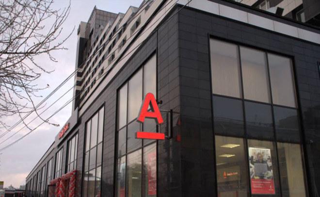 Акционеры одного изкрупнейших русских банков подают всуд наBuzzFeed