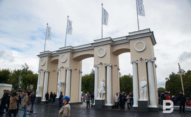 Парк «Крылья Советов» вКазани починят  за1,6 млн руб.