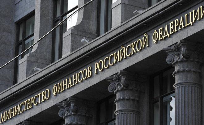 Налоговая реформа нефтяной области РФ отложена намесяц