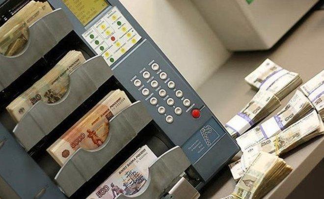 Morgan Stanley заявил, что свернет банковскую деятельность в