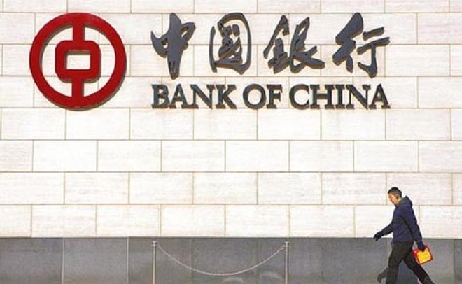 Активы китайских банков стали крупнейшими вмире