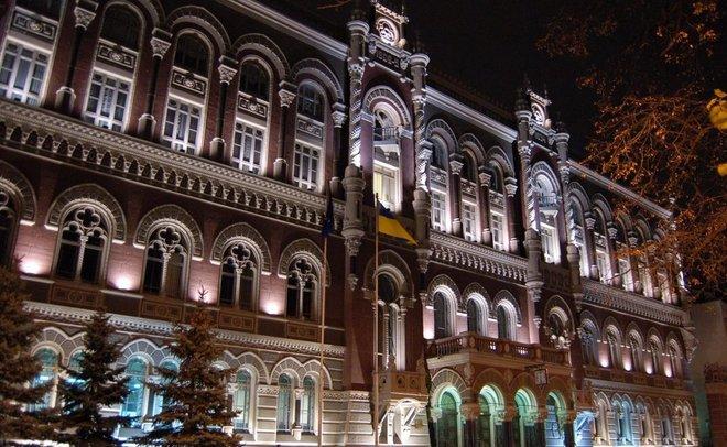 Белорусский «Паритетбанк» стал единственным претендентом наукраинский сберегательный банк