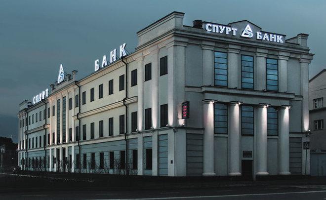 Спурт Банк сегодня ограничил выдачу наличных физлицам