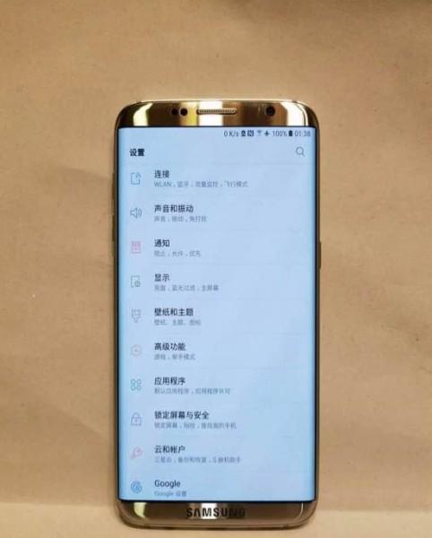 В сети появилось первое фото Samsung Galaxy S8