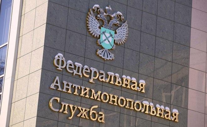 ФАС раскрыла сговор при закупке нанооборудования для Нижнекамского района