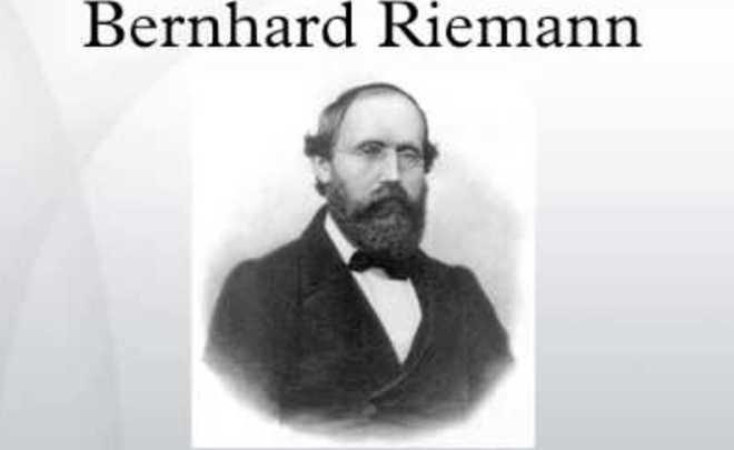 Русский математик обосновал Гипотезу Римана