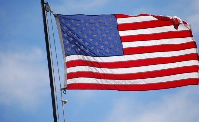 США истратят на«узду» для РФ неменее 6,3 млрд. долларов