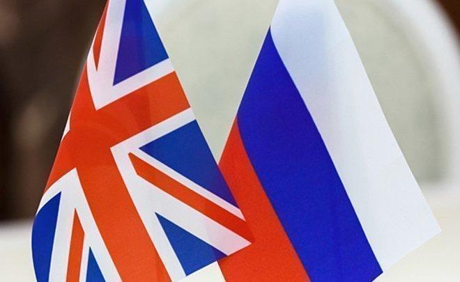 РФпредложила Великобритании включиться вурегулирование вопросов поСирии