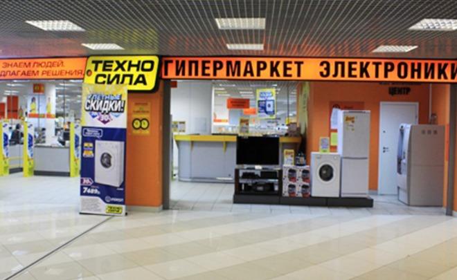 «Техносила» проинформировала партнёрам оневозможности платить за продукт изакрытии магазинов