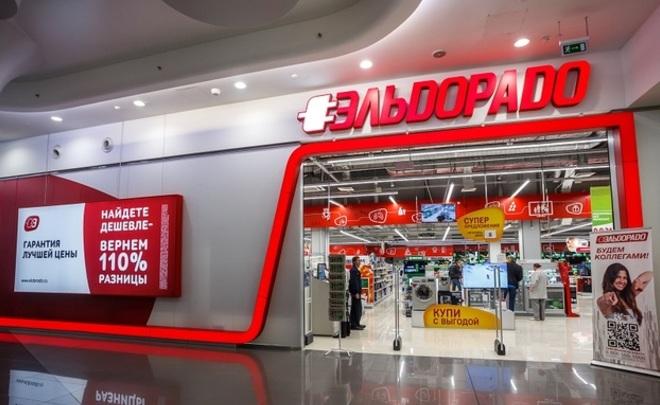 Розничные магазины «Техносила» перейдут вбольшей степени под бренд «Эльдорадо»