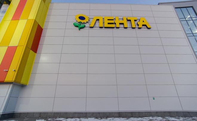 Ритейлер «Лента» купит уHoliday Group 22 супермаркетов вСибири