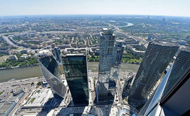 Российская Федерация вошла втоп-10 стран мира с большей общей стоимостью недвижимости