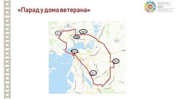 """В Казани пройдет акция """"Парад у дома ветерана"""""""