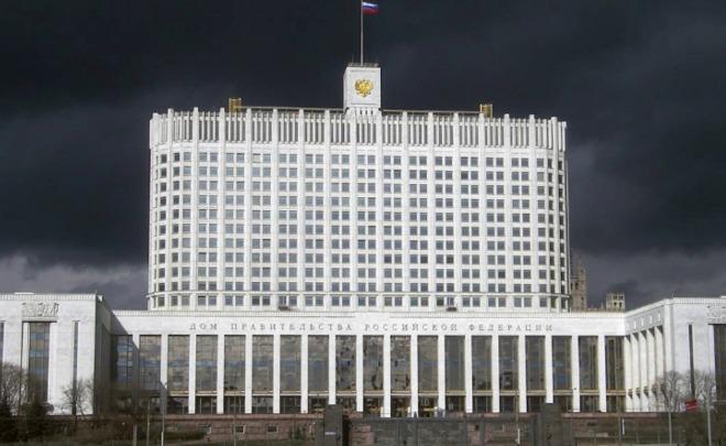 Кабмин поручил Дворковичу иРогозину отыскать виновных вневыполнении ДПР