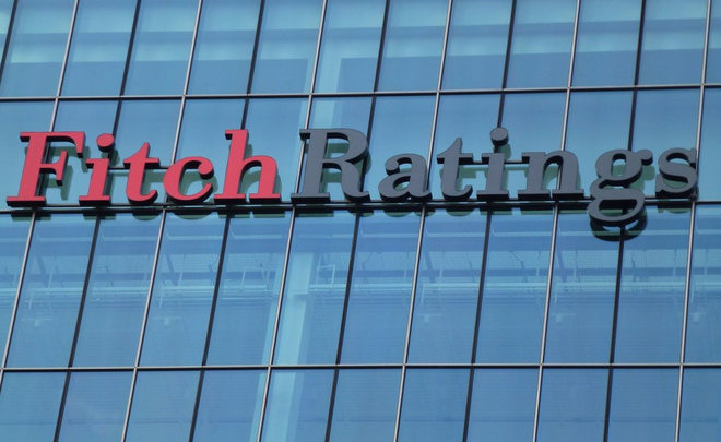 Fitch поднял рейтинги ПриватБанка доуровня В