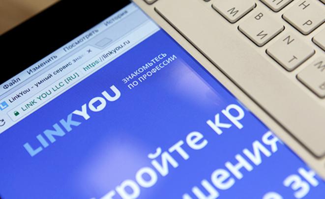 У linkedin появился русский пообразу иподобию