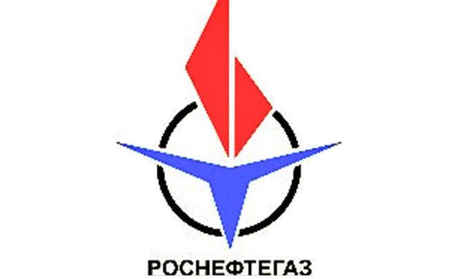 Все дивиденды Роснефтегаза могут перечислить в русский бюджет