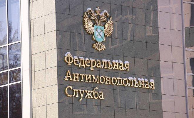 ФАС предложила ужесточить наказание закартельный сговор до 8-ми лет лишения свободы