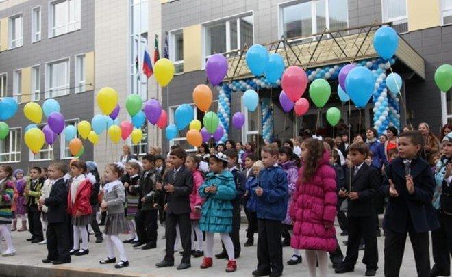 Кудрин предложил реформировать систему образования за8 триллионов руб.