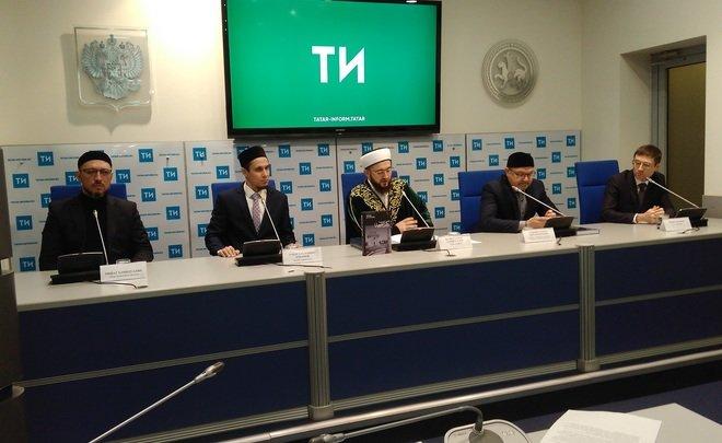 ДУМРТ начал обучать татарскому языку через Telegram-канал