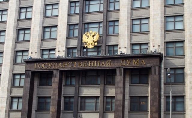 Народные избранники Госдумы устроят себе каникулы впервой половине мая
