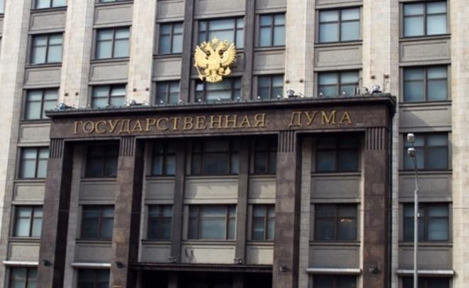 ВГД неподдержали запрет на дело бизнесом родственникам чиновников