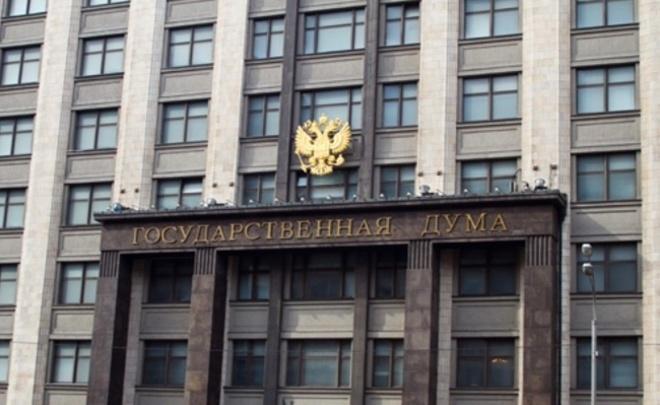 Государственная дума одобрила создание цельного реестра коррупционеров