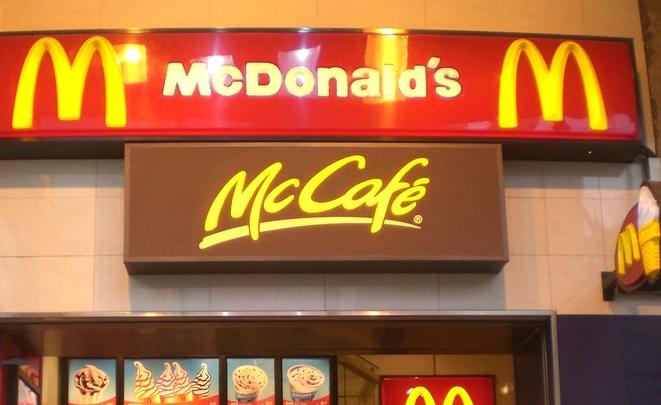 Сети McDonald's угрожает штраф в500 млн. долларов занеуплату налогов