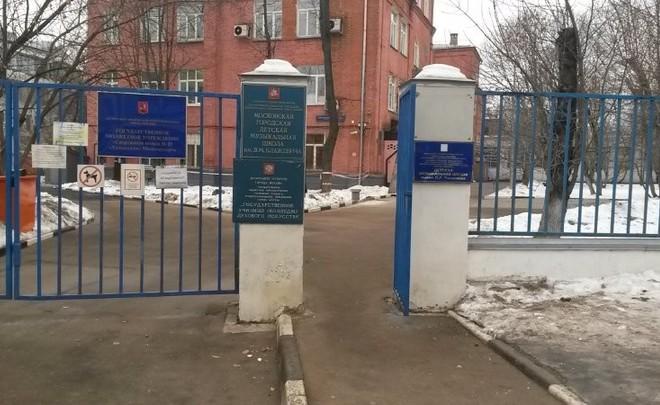 В.Путина попросили незакрывать три музыкальные школы в столице