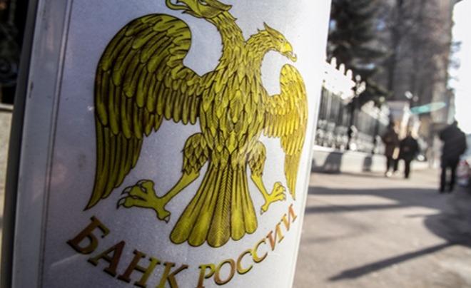 Восстановление экономики Российской Федерации повлечет засобой снижение ставокЦБ