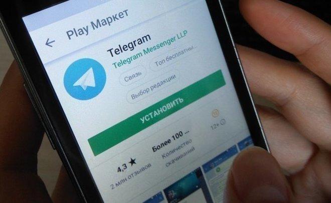 Роскомнадзор пообещал изучить методы  обхода блокировки Telegram