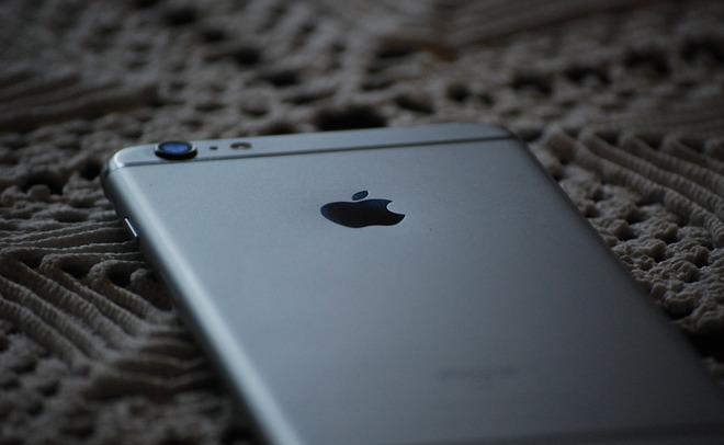 Акции английской компании рухнули на69% после отказа отсотрудничества сApple