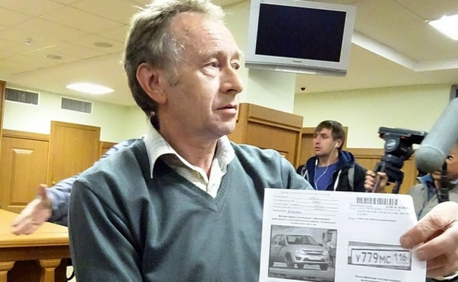 Верховный судРТ признал преступным штраф с«эффектом Доплера»