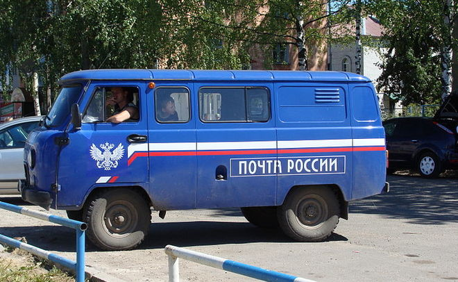 «Почта России» проведёт эксперимент подоставке продуктов