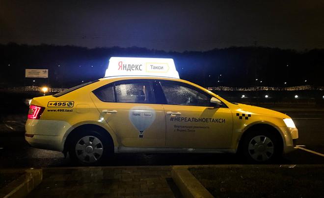 На «Яндекс.Такси» пожаловались из-за разницы вцене на различных моделях телефона