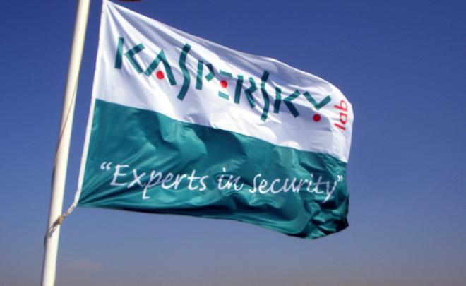Белый дом критично отнесся кпредложению Касперского предоставить исходный код