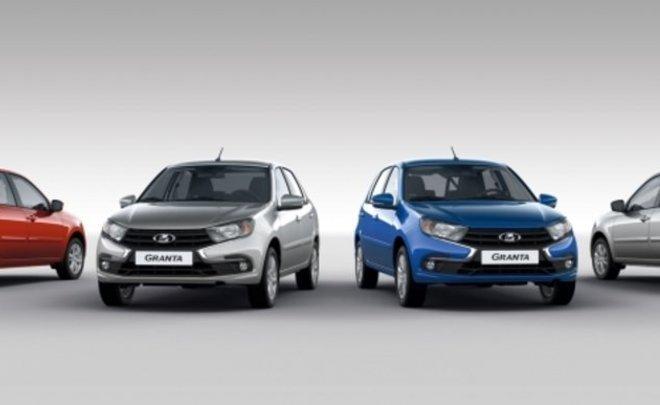 «АвтоВАЗ» опроверг слухи опрекращении производства Лада Granta