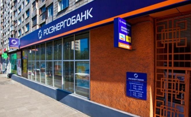Банк изпервой сотни кредитных компаний РФ признан банкротом